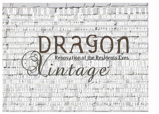 DragonVintage